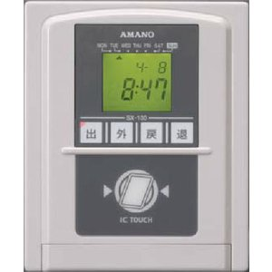 AMANO アマノ 勤怠管理タイムレコーダー SX100AA-L(お問い合わせ商品)|timecard