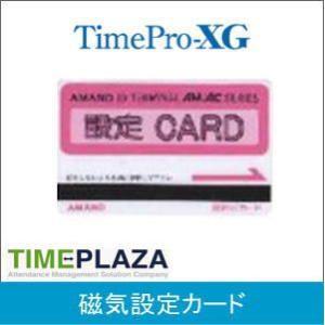AMANO アマノ 設定カード(磁気) アマノ勤怠管理タイムレコーダー対応|timecard