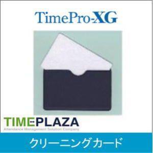 AMANO アマノ クリーニングカード (ケース付白) アマノ勤怠管理タイムレコーダー対応|timecard