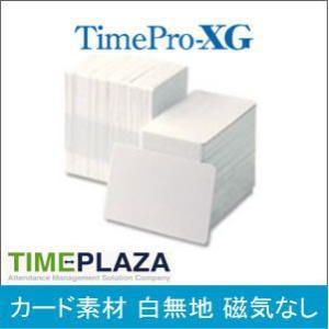 タイムプラザ カード素材 白無地磁気ストライプ無し|timecard