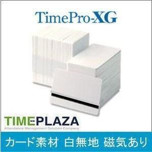タイムプラザ カード素材 白無地磁気ストライプ有り|timecard