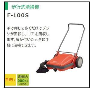 AMANO アマノ 路面清掃器 F-100S|timecard