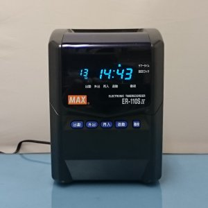 6215 ER-110S 4 MAX マックス タイムレコーダー 【中古品・分解整備済・1年保証・送料無料】4欄/1色印字|timecard