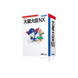 応研 会計ソフトウェア 大蔵大臣NX timecard