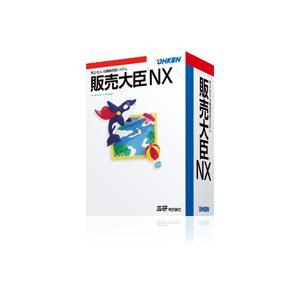 応研 販売管理ソフトウェア 販売大臣NX timecard