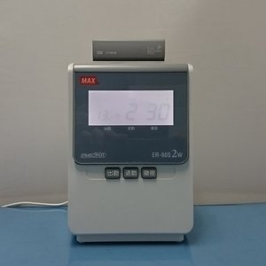 9517 ER-80S2W MAX マックス タイムレコーダー 【中古品・分解整備済・1年保証・送料無料】新電波時計搭載<4欄/1色印字|timecard