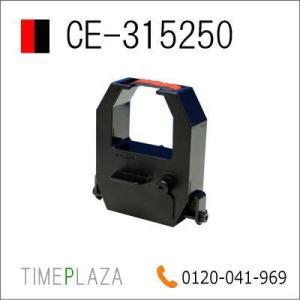 AMANO アマノ 激安 電子タイムレコーダー用インクリボン CE-315250(EX3000Nc・5100・5200・6100・6200・60i/BX6100・6200/MJR-105・307i/RS-4000)|timecard
