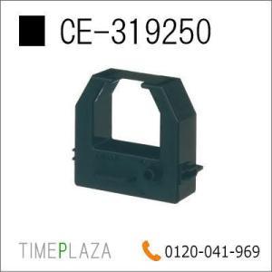 純正品 AMANO アマノ 電子タイムレコーダー用インクリボン CE-319250(BX-2000/ATX-10/TimeP@CK/ProP@CK/TimeP@CK3/MX300/MRX-20/MRX-30/CRX200)タイム専門館|timecard