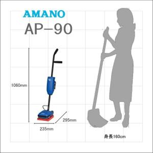 AMANO アマノ AP-90 スクエア9|timecard