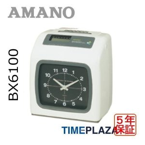 3年間無料延長保証 AMANO アマノ 電子タイムレコーダー BX6100 (2色印字)延長保証のアマノタイム専門館Yahoo!店|timecard