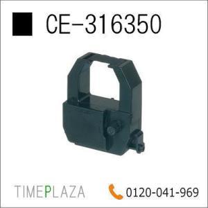 AMANO アマノ インクリボンカセット CE-316350 タイム専門館|timecard