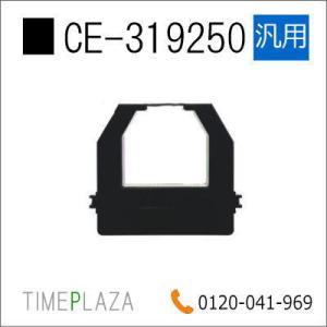 汎用 インクリボン CE-319250(メーカー型番)アマノ タイムレコーダー BX-2000/ATX-10/TimeP@CK/ProP@CK/TimeP@CK3/MX300/MRX-20/MRX-30/CRX200|timecard