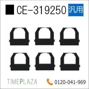 [6個セット]汎用 インクリボン CE-319250(メーカー型番)アマノ タイムレコーダー BX-2000/ATX-10/TimeP@CK/ProP@CK/TimeP@CK3/MX300/MRX-20/MRX-30/CRX200|timecard