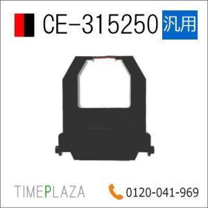 汎用 インクリボン EX3000Nc対応 CE-315250|timecard