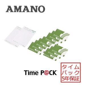 AMANO アマノ TimeP@CK用 iC P@CKカード(TimeP@CK-iC対応)|timecard