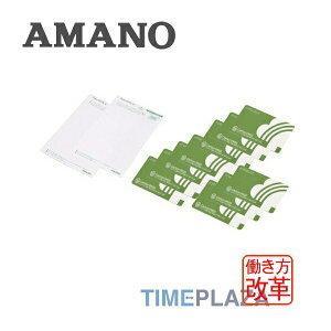 新品 AMANO アマノ iC-P@CKカード 延長保証のアマノタイム専門館|timecard