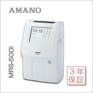 勤務時間集計タイムレコーダー アマノ MRS-500i 延長保証のアマノタイム専門館Yahoo!店|timecard