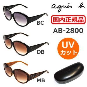 agnes b. (アニエスベー) サングラス AB-280...