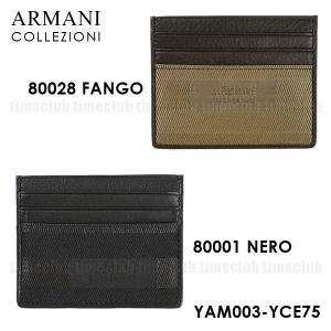 アルマーニ 財布 ARMANI COLLEZIONI YAM003 YCE75 カードケース 全2色|timeclub