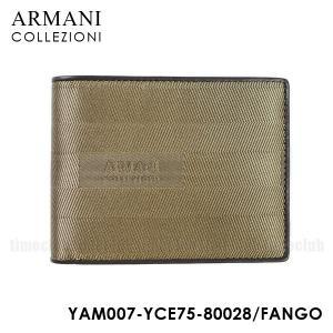 アルマーニ 財布 ARMANI COLLEZIONI YAM007 YCE75 80028 二つ折り FANGO|timeclub