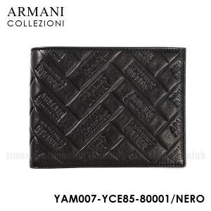 アルマーニ 財布 ARMANI COLLEZIONI YAM007 YCE85 80001 二つ折り|timeclub