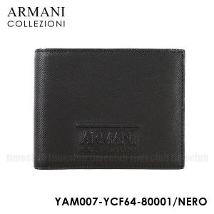 アルマーニ 財布 ARMANI COLLEZIONI YAM007 YCF64 80001 二つ折り|timeclub