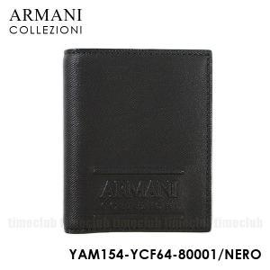 アルマーニ 財布 ARMANI COLLEZIONI YAM154 YCF64 80001 二つ折り|timeclub