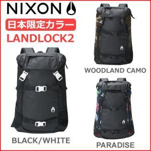 日本限定カラー 国内正規品 NIXON(ニクソン) バックパック/リュック/バッグ ランドロック2 NC1953005 NC1953047 NC19531633 メンズ レディース メーカー2年保証|timeclub