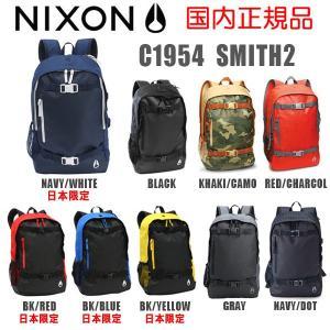 NIXON(ニクソン) バックパック リュック バッグ SMITH2 スミス2 C1954 メンズ レディース|timeclub
