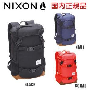NIXON(ニクソン) バックパック/リュック/バッグ/バック SMALL LANDLOCK スモールランドロック C2256000 C2256307 C2256685 メンズ レディース|timeclub