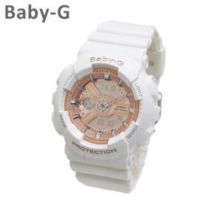 国内正規品 CASIO(カシオ) Baby-G(ベビーG) BA-110-7A1JF 時計 腕時計|timeclub