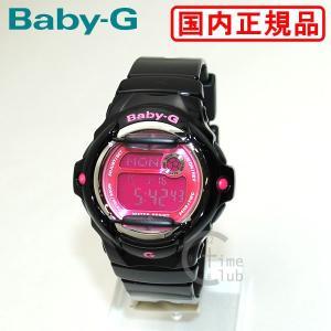 国内正規品 CASIO(カシオ) Baby-G(ベビーG) BG-169R-1BJF 時計 腕時計|timeclub