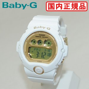 国内正規品 CASIO(カシオ) Baby-G(ベビーG) BG-6901-7JF 時計 腕時計|timeclub