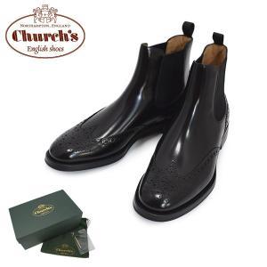チャーチ レディース DT0001-9XV-F0AAB Church's KETSBY WG ブラック ブーツ サイドゴア 靴|timeclub