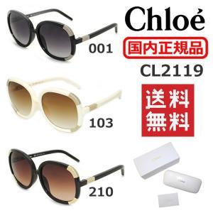 Chloe (クロエ) サングラス CL2119 001 ブ...