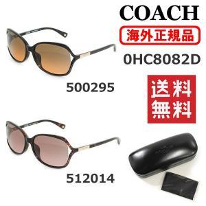 COACH (コーチ) サングラス 0HC8082D 500...