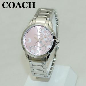 COACH (コーチ) 腕時計 14501617 クラシック シグネチャー シルバー/ピンク レディース 時計 ウォッチ timeclub