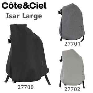 cote&ciel コートエシエル Isar Large 27700 27701 27702 バッグ リュック バックパック メンズ レディース コートアンドシエル timeclub
