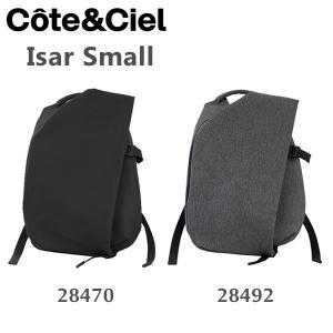 cote&ciel コートエシエル Isar Small 28470 28492 バッグ リュック バックパック メンズ レディース コートアンドシエル timeclub