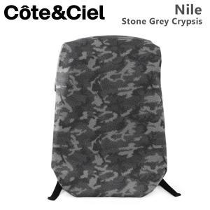 cote&ciel コートエシエル Nile Stone Grey Crypsis 28539 Camouflage バッグ リュック バックパック メンズ レディース コートアンドシエル timeclub