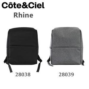 cote&ciel コートエシエル Rhine 28038 28039 バッグ リュック バックパック メンズ レディース コートアンドシエル timeclub