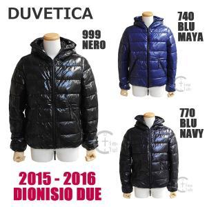 DUVETICA (デュベティカ) 2015-2016 ダウンジャケット DIONISIO DUE ディオニシオ デュー 999 NERO 740 BLU MAYA 770 BLU NAVY 152-U.2251.02/1035R メンズ ダ|timeclub
