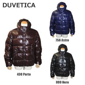 DUVETICA (デュベティカ) ダウンジャケット 32-U.2240.00/1035.R VEGA 430 Porto 756 Astro 999 Nero メンズ ダウン ※返品・交換不可|timeclub