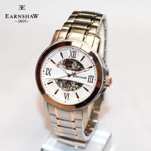 【国内正規品】 EARNSHAW (アーンショウ) 時計 腕時計 ES-8005-66 ブレス シルバー/ゴールド コンビ メンズ ウォッチ 自動巻き|timeclub