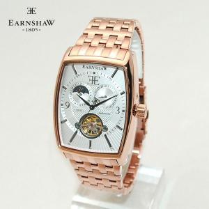 【国内正規品】 EARNSHAW (アーンショウ) 時計 腕時計 ES-8010-44 ブレス シルバー/ピンクゴールド メンズ ウォッチ 自動巻き|timeclub
