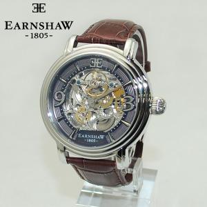 【国内正規品】 EARNSHAW (アーンショウ) 時計 腕時計 ES-8011-02 レザー シルバー/ブラウン 自動巻き メンズ ウォッチ|timeclub