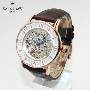 【国内正規品】 EARNSHAW (アーンショウ) 時計 腕時計 ES-8038-03 レザー ブラウン/ピンクゴールド メンズ ウォッチ 自動巻き|timeclub