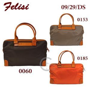Felisi ビジネスバッグ フェリージ ブリーフケース 09/29-DS 0060 0153 0185 メンズ|timeclub