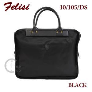 Felisi ビジネスバッグ フェリージ ブリーフケース 10/105-DS 0041 ブラック|timeclub