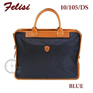 Felisi ビジネスバッグ フェリージ ブリーフケース 10/105-DS 0045 ブルー|timeclub